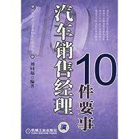 http://ec4.images-amazon.com/images/I/51trsNXxqWL._AA200_.jpg
