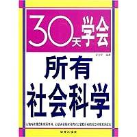 http://ec4.images-amazon.com/images/I/51tsBR1%2BSVL._AA200_.jpg