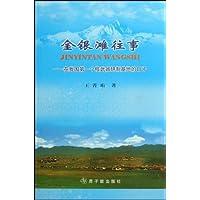http://ec4.images-amazon.com/images/I/51tsH6FkvvL._AA200_.jpg