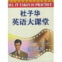 http://ec4.images-amazon.com/images/I/51tshPGqx8L._AA200_.jpg
