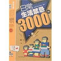 http://ec4.images-amazon.com/images/I/51tsrU8Z1jL._AA200_.jpg