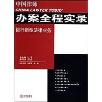 http://ec4.images-amazon.com/images/I/51tt2ecq5NL._AA200_.jpg