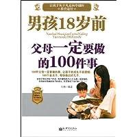 http://ec4.images-amazon.com/images/I/51tt7CLLgPL._AA200_.jpg