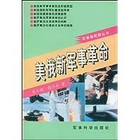 http://ec4.images-amazon.com/images/I/51tt7pMiWRL._AA200_.jpg