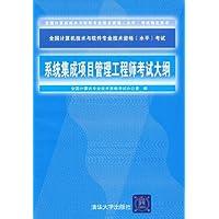 http://ec4.images-amazon.com/images/I/51ttOXiQ0EL._AA200_.jpg