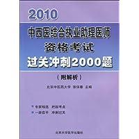 http://ec4.images-amazon.com/images/I/51tuMi1OQCL._AA200_.jpg