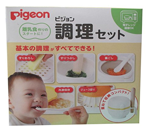 PIGEON 贝亲 食物研磨器03148 (产地 台湾)