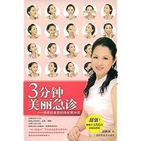 http://ec4.images-amazon.com/images/I/51tw4N3KuHL._AA200_.jpg