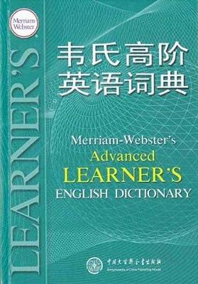 韦氏高阶英语词典.pdf
