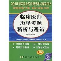 http://ec4.images-amazon.com/images/I/51twTXJblOL._AA200_.jpg