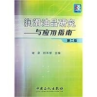 http://ec4.images-amazon.com/images/I/51twWQr3R%2BL._AA200_.jpg