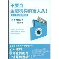 http://ec4.images-amazon.com/images/I/51txPsybkbL._AA200_.jpg