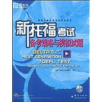 http://ec4.images-amazon.com/images/I/51txhWHo2oL._AA200_.jpg