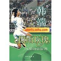 http://ec4.images-amazon.com/images/I/51txxa7bEUL._AA200_.jpg