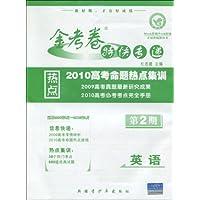 http://ec4.images-amazon.com/images/I/51tyC3iKnVL._AA200_.jpg