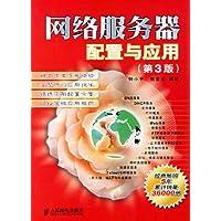 http://ec4.images-amazon.com/images/I/51tySlWH0iL._AA200_.jpg