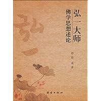 http://ec4.images-amazon.com/images/I/51tzGBXiRuL._AA200_.jpg