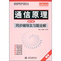 http://ec4.images-amazon.com/images/I/51u%2B3pXNq4L._AA200_.jpg