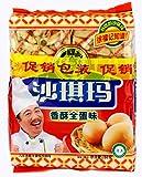 徐福记鸡蛋沙琪玛促销装160g*2