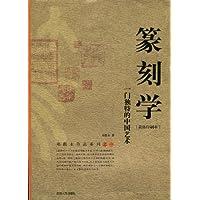 http://ec4.images-amazon.com/images/I/51u-65LqmsL._AA200_.jpg