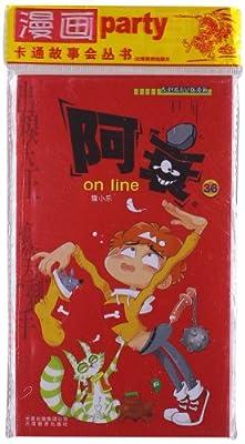 《漫画party》卡通故事会丛书:阿衰on line36.pdf