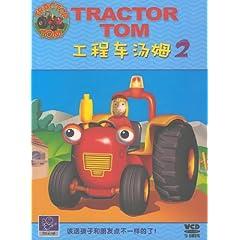 工程车汤姆2(5VCD)