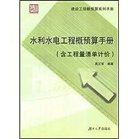 http://ec4.images-amazon.com/images/I/51u-uKBP84L._AA200_.jpg