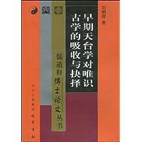 http://ec4.images-amazon.com/images/I/51u-zDdk3sL._AA200_.jpg