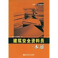 http://ec4.images-amazon.com/images/I/51u08JTXDML._AA200_.jpg