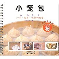 http://ec4.images-amazon.com/images/I/51u0S%2BxfhEL._AA200_.jpg