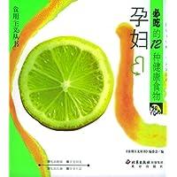 http://ec4.images-amazon.com/images/I/51u0iSQbFRL._AA200_.jpg