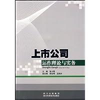 http://ec4.images-amazon.com/images/I/51u0vH-b2PL._AA200_.jpg