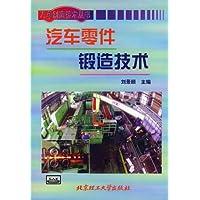 http://ec4.images-amazon.com/images/I/51u1%2B3AmnmL._AA200_.jpg