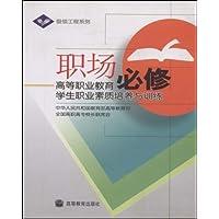 http://ec4.images-amazon.com/images/I/51u1-KH03uL._AA200_.jpg