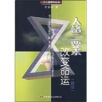http://ec4.images-amazon.com/images/I/51u13UFJSAL._AA200_.jpg