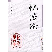http://ec4.images-amazon.com/images/I/51u1JWPj13L._AA200_.jpg
