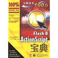 http://ec4.images-amazon.com/images/I/51u1PJoY6YL._AA200_.jpg