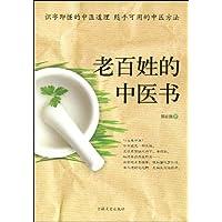http://ec4.images-amazon.com/images/I/51u1R8sombL._AA200_.jpg