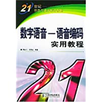 http://ec4.images-amazon.com/images/I/51u1Rc5djEL._AA200_.jpg