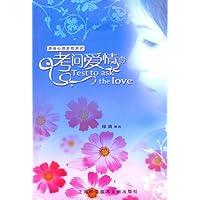 http://ec4.images-amazon.com/images/I/51u1dZ04SCL._AA200_.jpg