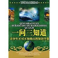 http://ec4.images-amazon.com/images/I/51u1nUGIWFL._AA200_.jpg