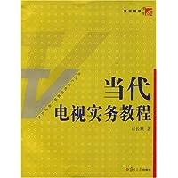 http://ec4.images-amazon.com/images/I/51u26M-FLgL._AA200_.jpg