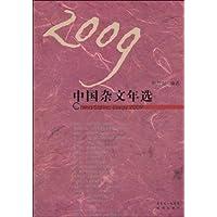http://ec4.images-amazon.com/images/I/51u2JCweJZL._AA200_.jpg