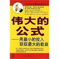 http://ec4.images-amazon.com/images/I/51u2NWMVLkL._AA200_.jpg