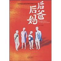 http://ec4.images-amazon.com/images/I/51u2XgVf5TL._AA200_.jpg