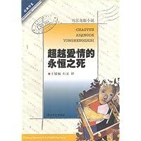 http://ec4.images-amazon.com/images/I/51u3-znvwqL._AA200_.jpg