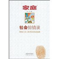http://ec4.images-amazon.com/images/I/51u3AMwAnEL._AA200_.jpg
