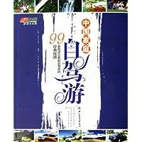 http://ec4.images-amazon.com/images/I/51u3kS8-pQL._AA200_.jpg