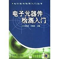http://ec4.images-amazon.com/images/I/51u4COHih7L._AA200_.jpg