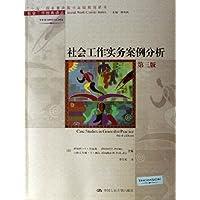 http://ec4.images-amazon.com/images/I/51u4M0cMh%2BL._AA200_.jpg